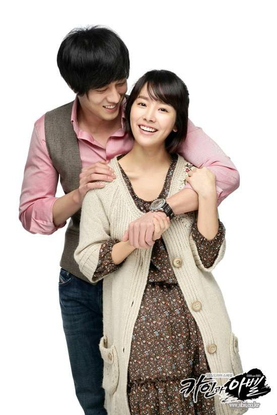 Lee yeon hee kiss so ji sub dating