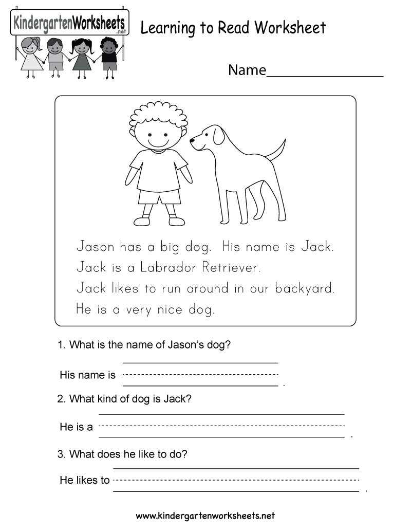 This is a reading worksheet for kindergarteners. This would ...