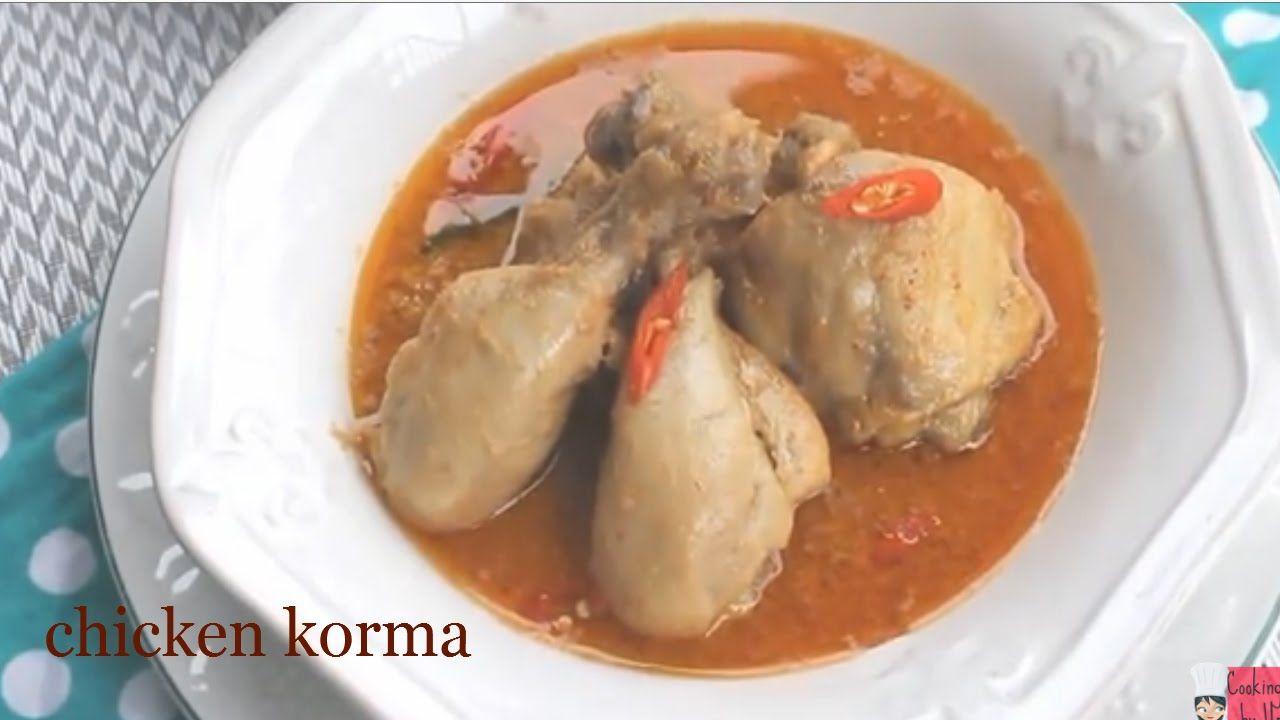 Chicken korma bangladeshi chicken chicken korma bangladeshi chicken korma recipe forumfinder Images