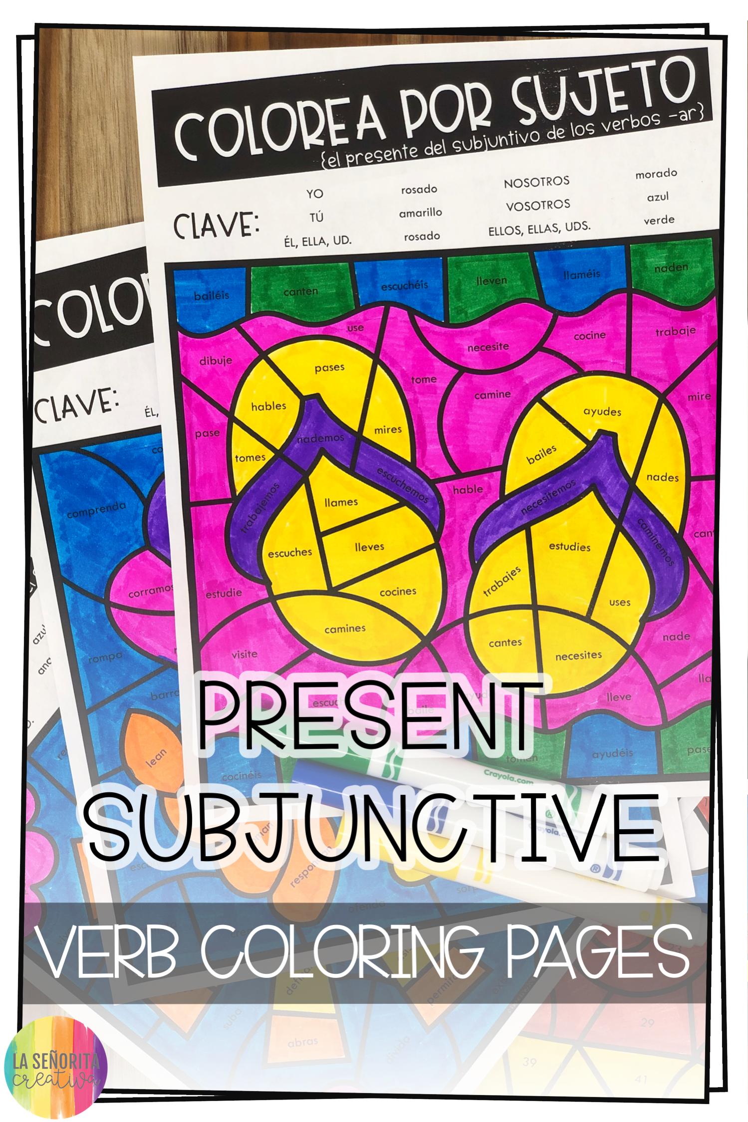 Present Subjunctive Verbs Worksheets