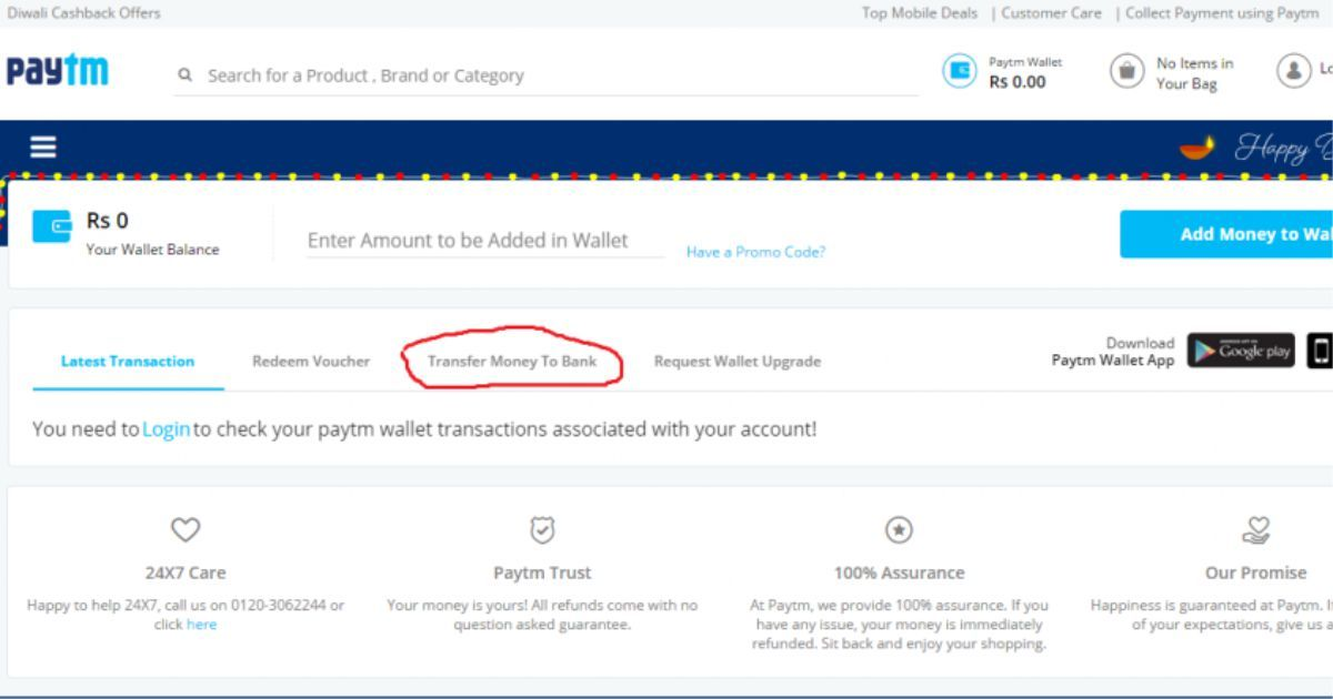 How To Transfer Money From Paytm Bank Account Using Desktop Website Wallet