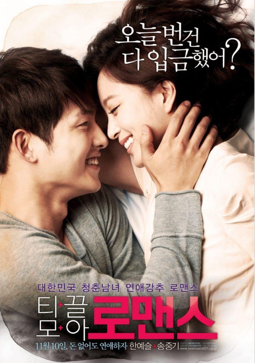 Top 15 Romantic Korean Movies Song Joong Ki Korean Drama Tv Korean Drama Romance
