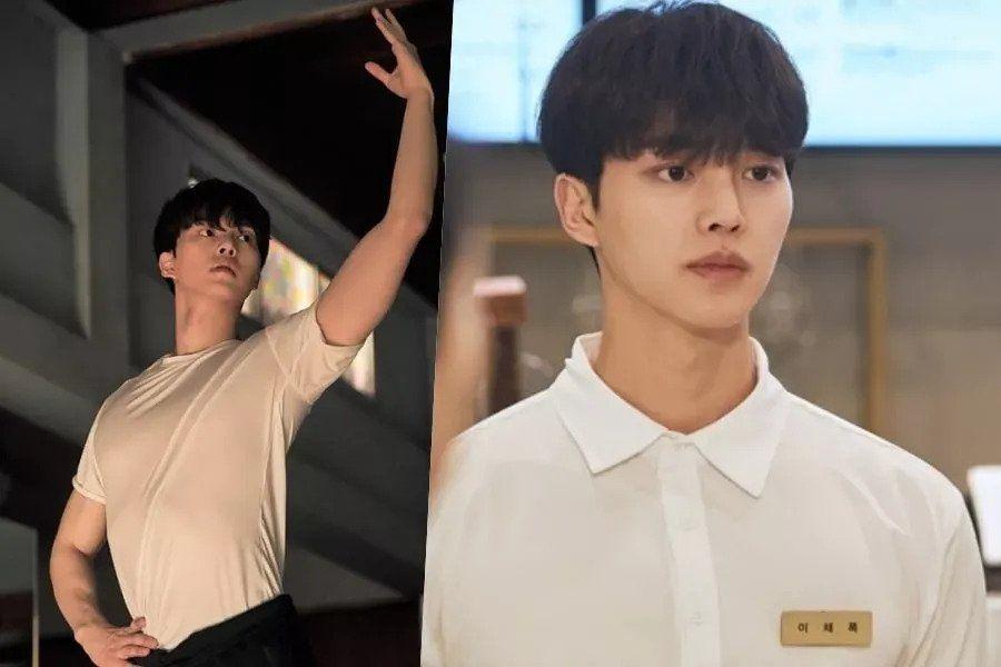 Song Kang Transforms Into Talented Ballet Dancer For Upcoming Drama