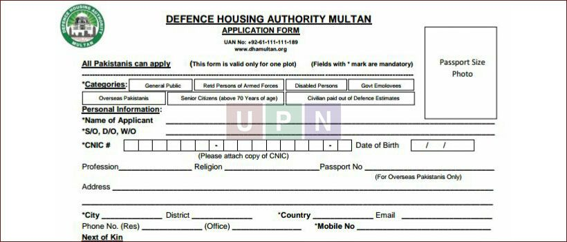DHA Multan Application Form is Available for Plot Booking