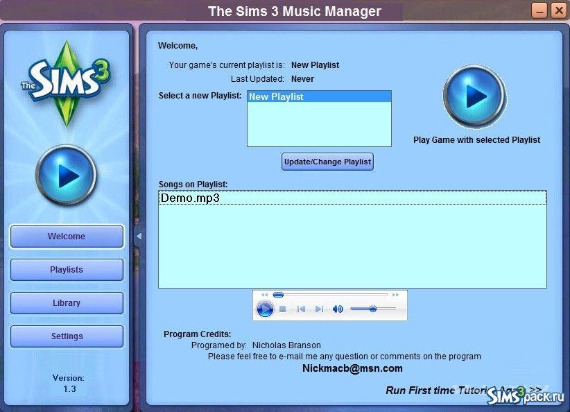 Программа время скачать музыку