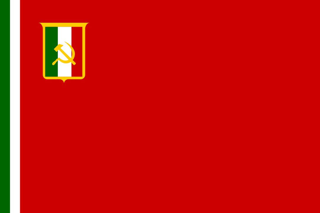 Anunnaki Union Anunnaki Communist Party Ussr Style Flag Bandeiras Dos Paises Bandeiras Socialismo