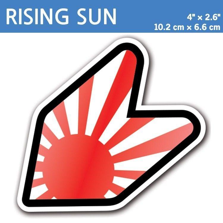 German Flag Wakaba Leaf Design Car Vinyl Sticker Decals