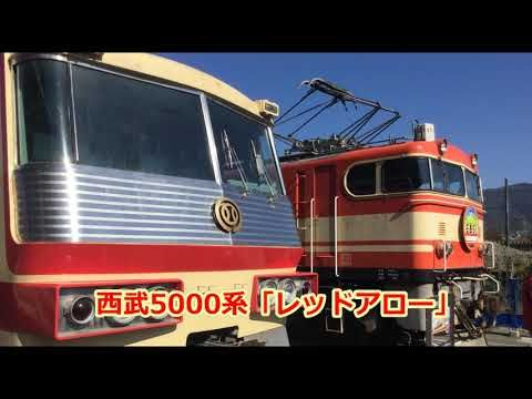 西武鉄道 特急 車内チャイム集(5000系、10000系、001系) - YouTube