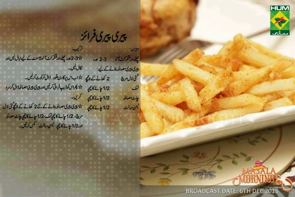 Pin by quratulain on dastarkhwaan pinterest pie recipes pie foods forumfinder Image collections