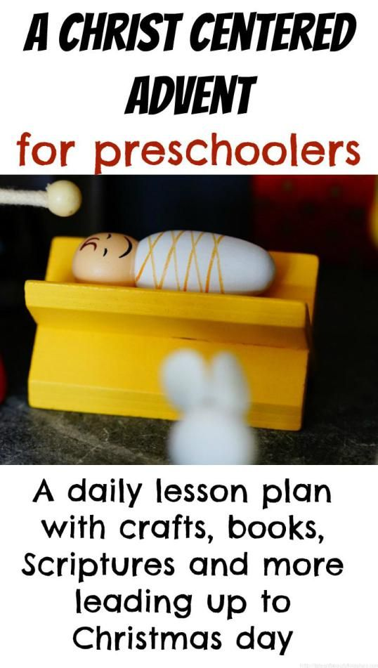 These advent activities for preschoolers is a great way to keep advent calendars fandeluxe Gallery