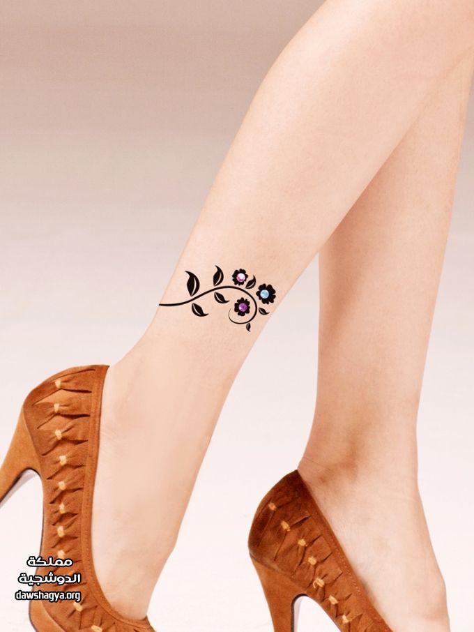 رسم حناء Tattoo Stickers Tattoos Beautiful Flowers
