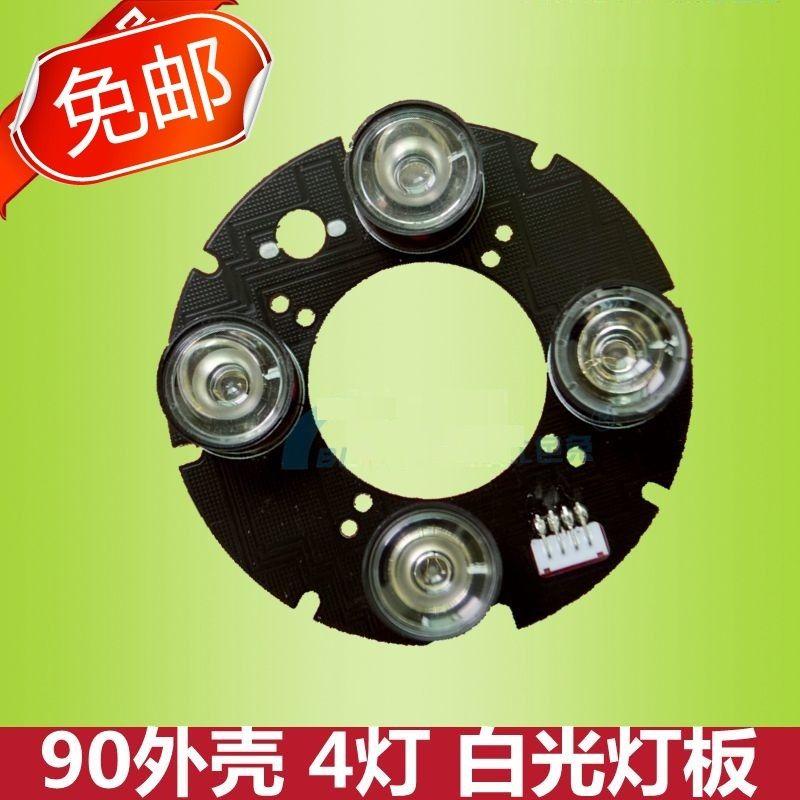 $14.80 (Buy here: https://alitems.com/g/1e8d114494ebda23ff8b16525dc3e8/?i=5&ulp=https%3A%2F%2Fwww.aliexpress.com%2Fitem%2F90-outer-shell-4-lamp-white-light-lamp-panel-monitoring-camera-array-light-board-network-camera%2F32643625220.html ) 90 outer shell 4 lamp white light lamp panel monitoring camera array light board network camera light board for just $14.80