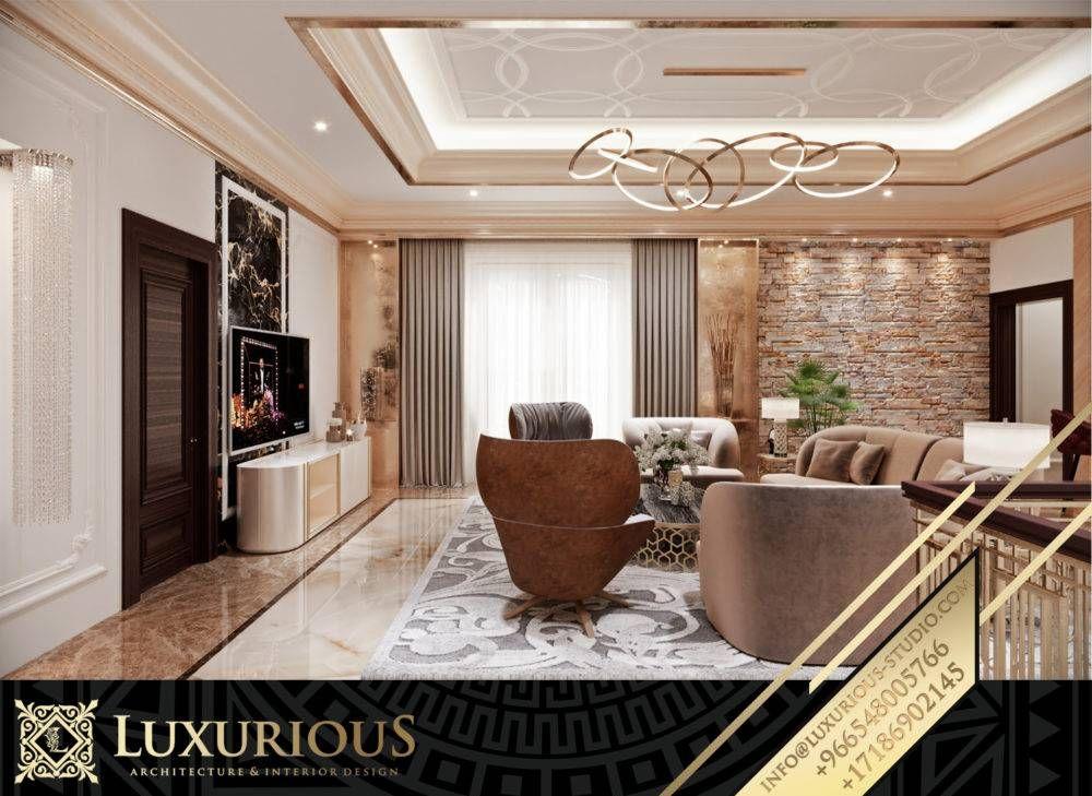 شركة ديكور داخلي شركات الديكور شركه ديكور شركة تصميم داخلي ديكور فلل شركة ديكور شركات ديكور تصميم Luxury Interior Design Luxury Interior Interior Design