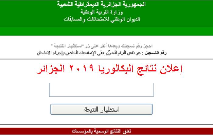 مصاريف الجامعات الخاصة في مصر