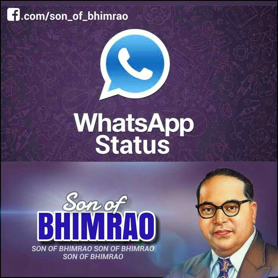 Whatsapp, whatsapp photos, whatsapp group, Jay bhim