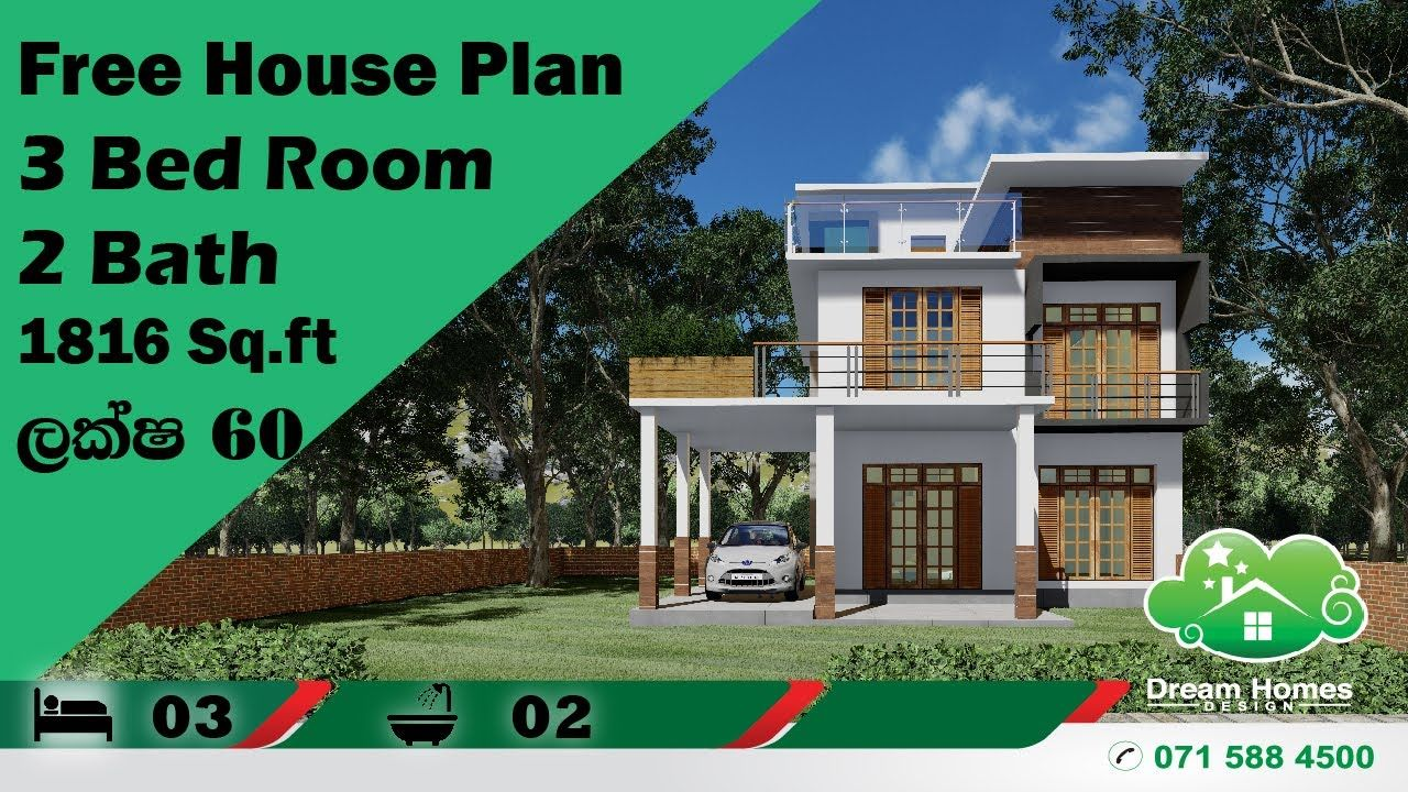 Pin By Anjana Sameera On Best House Design And Plan Free House Plans Cool House Designs House Design