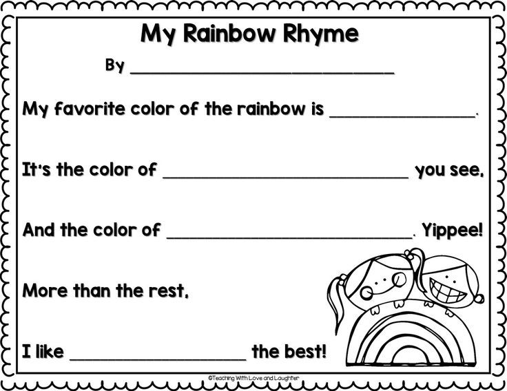 free writing template new teachers kindergarten writing preschool writing kindergarten poetry. Black Bedroom Furniture Sets. Home Design Ideas