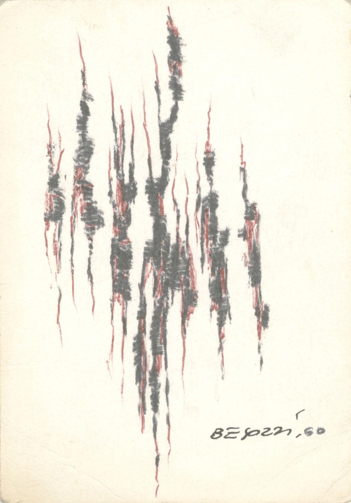 """E. Besozzi pitt. 1960 Immagine vegetale pennarello firma in basso a destra e biro su cartoncino cm. 11,9x8,2 arc. 240 Bibliografia: M. Bonfantini, F. Gualdoni, monografia """"Il Fiume di Besozzi""""""""Verso il'60"""" 1994 pp.13 rip."""