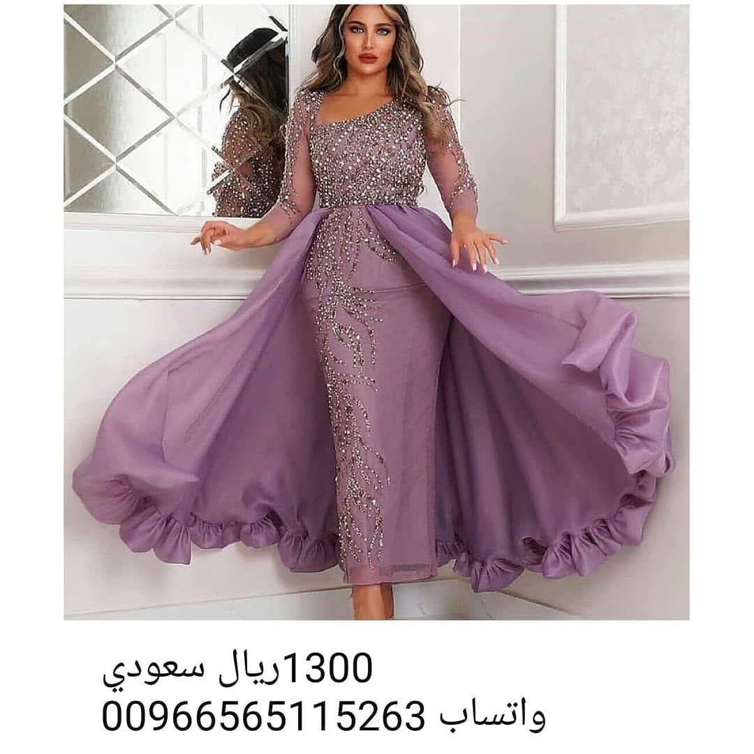 فساتين سهرة فخمة وراقية فساتين سهرة 2021 تصاميم فساتين سهرة فساتين سهرة فخمة Summer Dresses Fashion Dresses