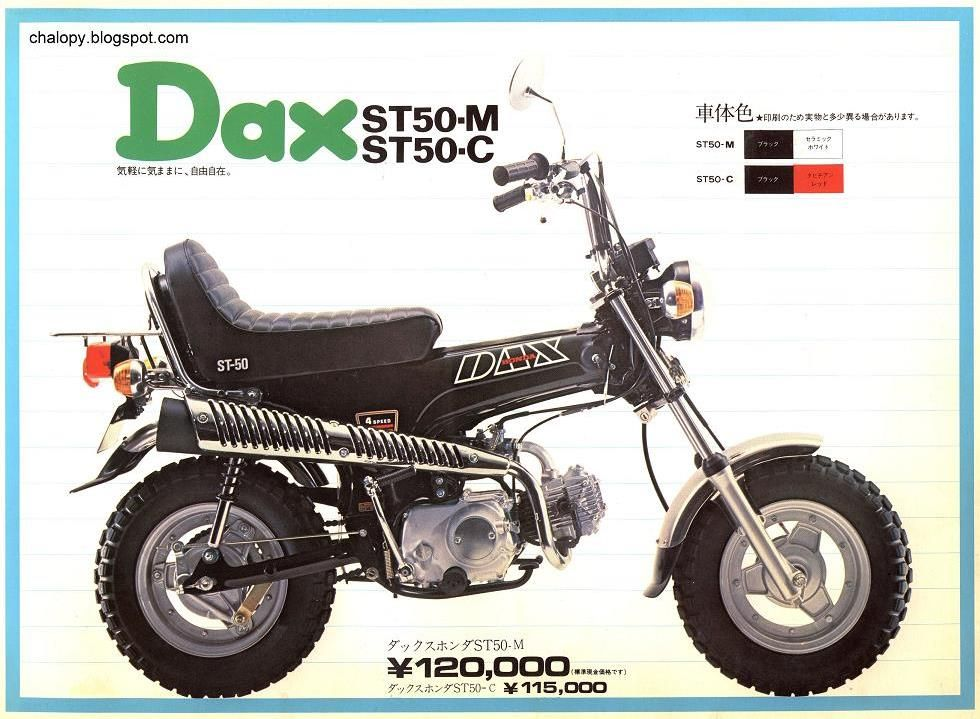 honda dax st50 japanese honda vintage posters dax monkey pinterest honda mini bike. Black Bedroom Furniture Sets. Home Design Ideas