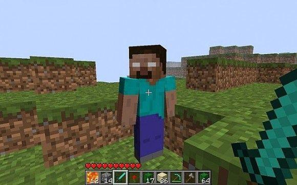 Minecraft Herobrine Minecraft Pictures Minecraft Mobs Minecraft Mobs Mod