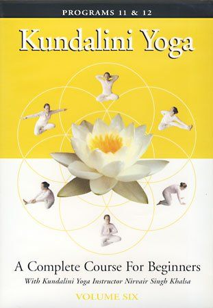 kundalini yoga volume six programs 11 12  kundalini yoga