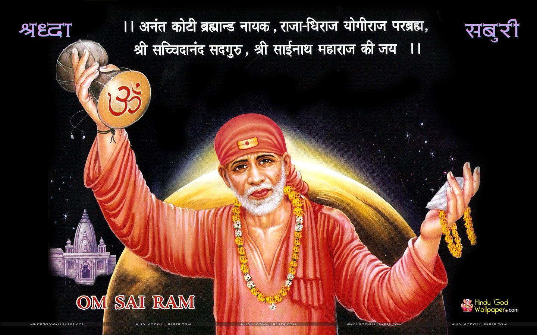 God Sai Baba 720p Size Hd Wallpapers Download U2013 Latest Festival