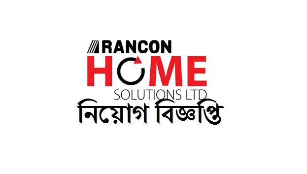 Rancon Home Solutions Limited Jobs Circular On July   Call