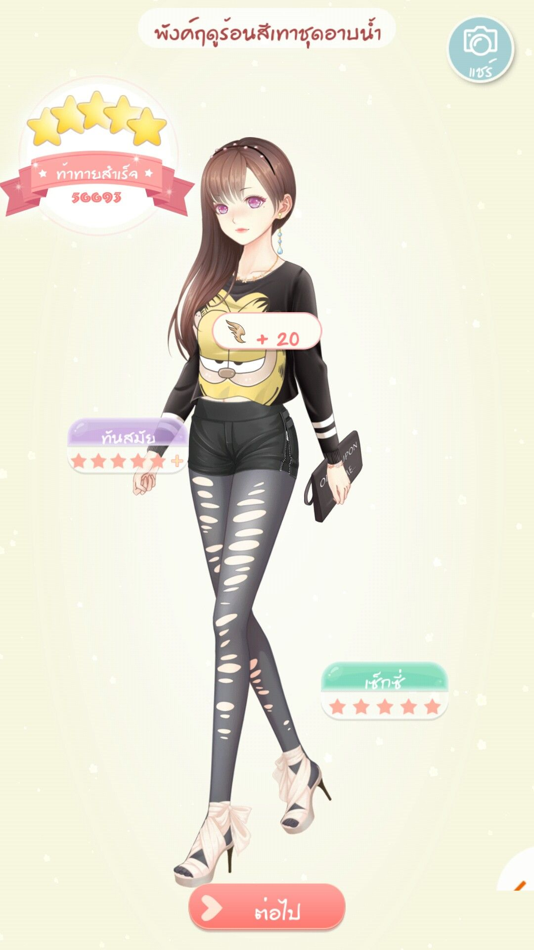Dress up diary forest - From Uploaded By User