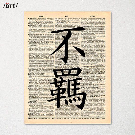 Kanji Freedom Or Independence Symbol Japanese Writing On