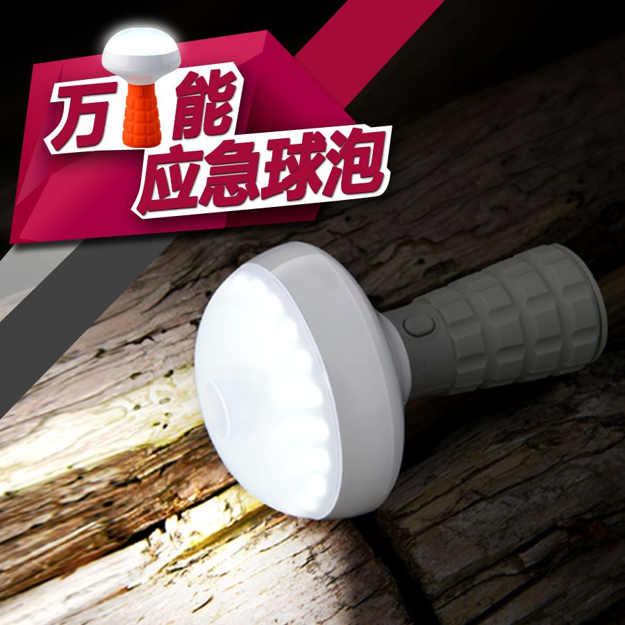 Torcia Z1 LED Flashlight