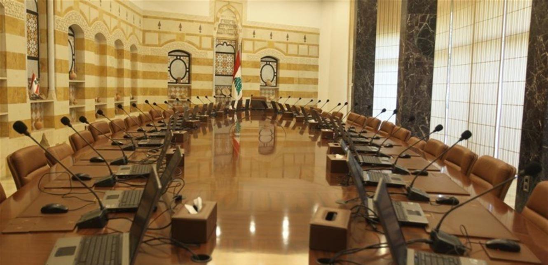 استياء من أداء بعض الوزراء Conference Room Home Decor Conference Room Table