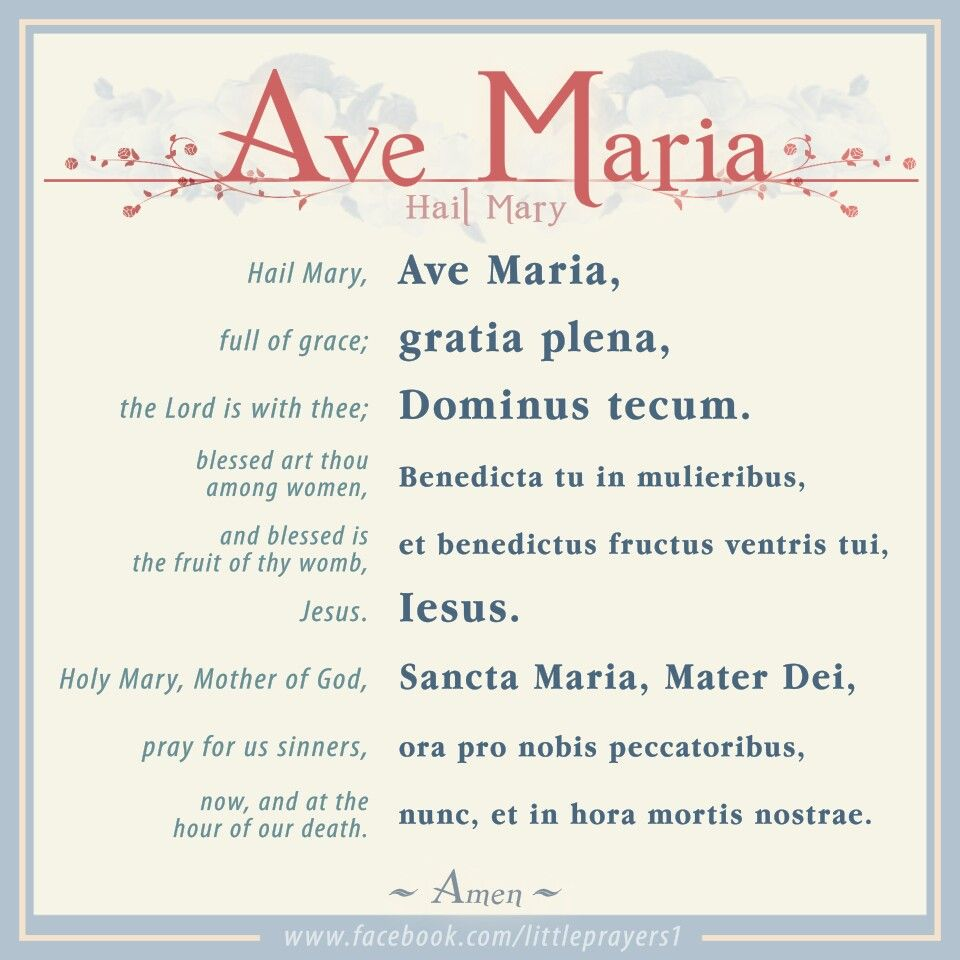 Ave maria prayer english suggest you