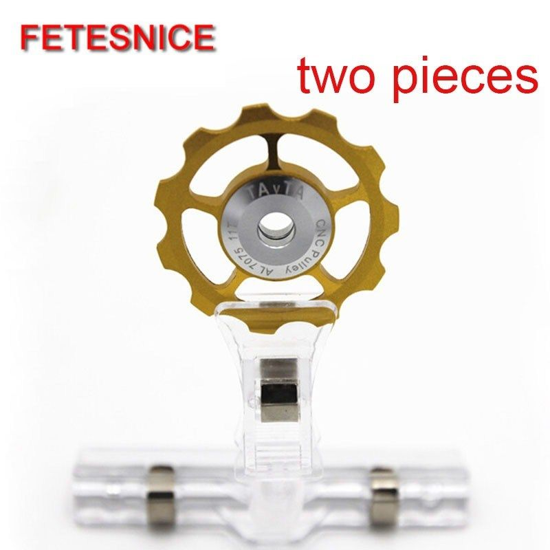 11T MTB Bearing Jockey Wheel Gear Guide Pulley Bike Bicycle Rear Derailleur Set