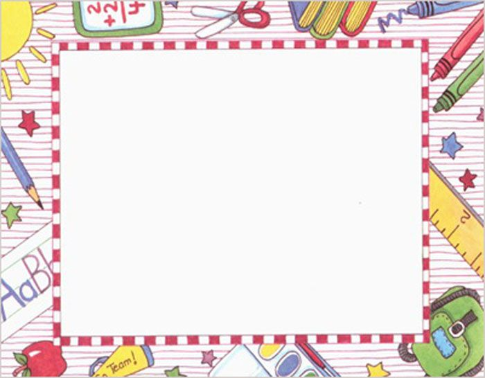 Grade School Award Certificates, 85x11, 100 PK Printable - border paper template