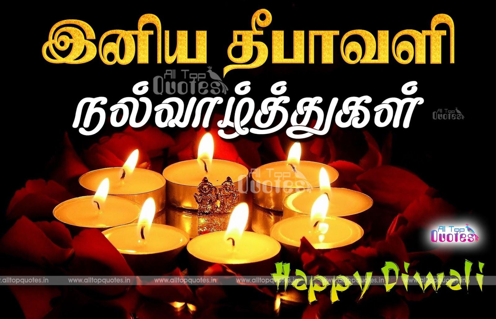 Happy Diwali Tamil Greetings Quotes Online Hd Images All Top