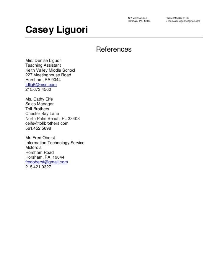 Resume Examples With References Resume References Reference