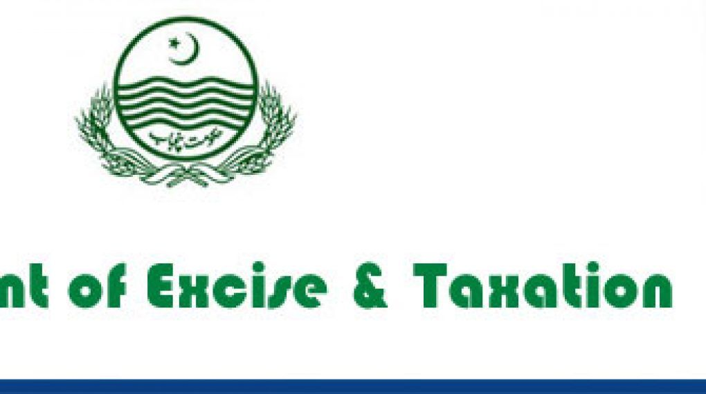Motorcycle Registration Number Check Punjab Registration Number
