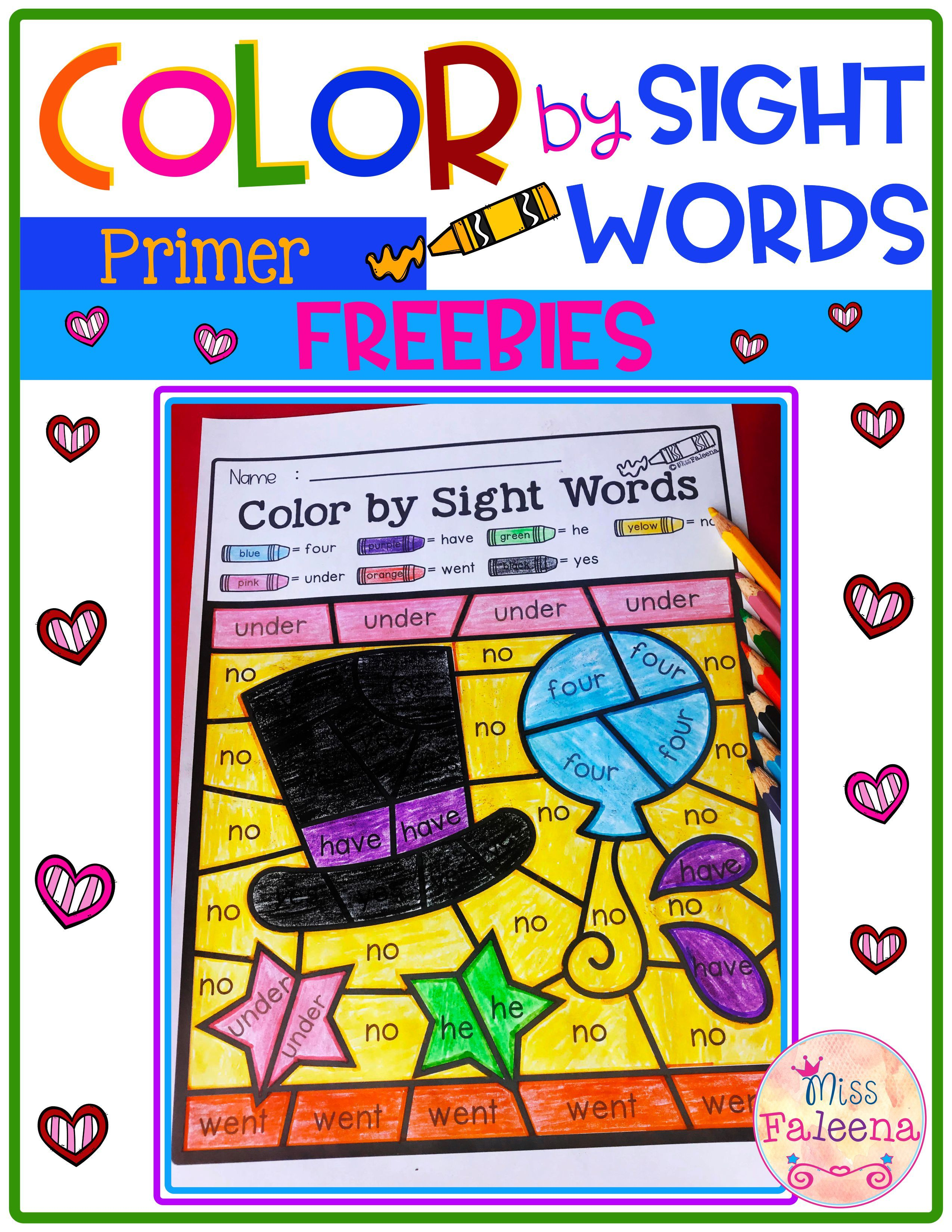 Free Color By Code Sight Words Primer