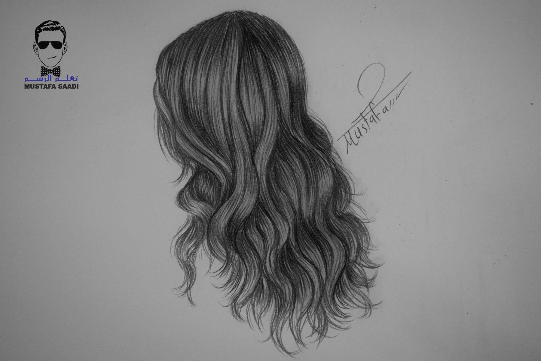 نتيجة بحث الصور عن رسومات شعر بنات بالرصاص How To Draw Hair Step By Step Hairstyles Short Hair Styles For Round Faces
