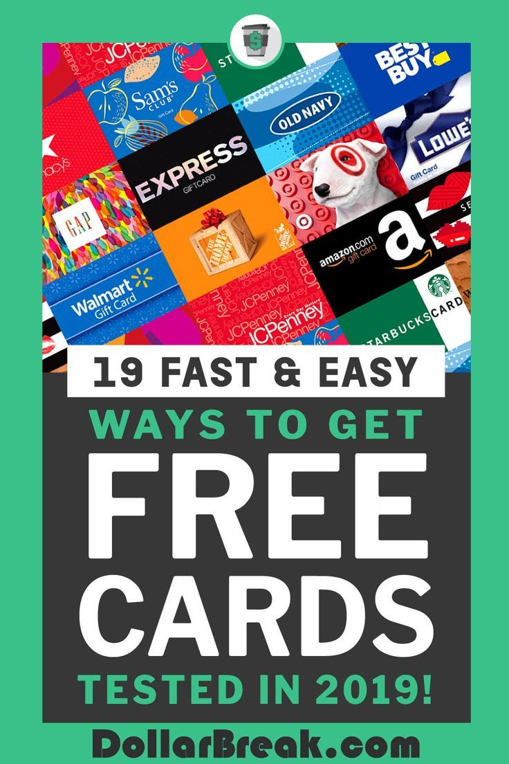 How to get free gift cards in 2020 amazon kohls uber