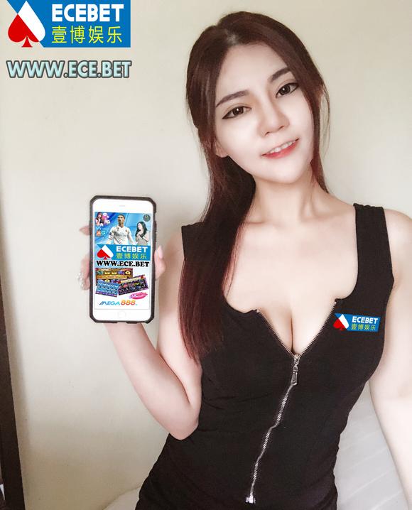 Famous & Beautiful Lady Supporting ECEBET ecebet ece