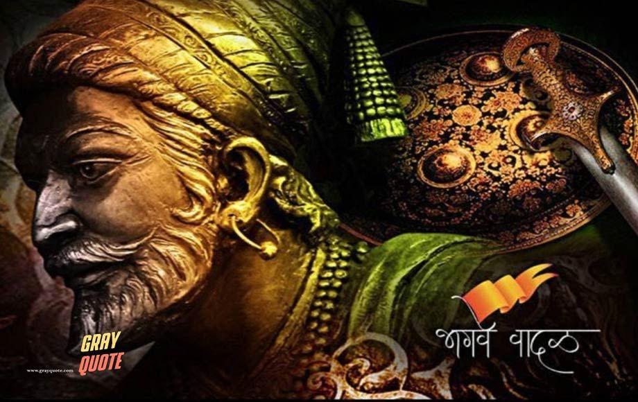 shivaji maharaj marathi lekh 100000000 famous