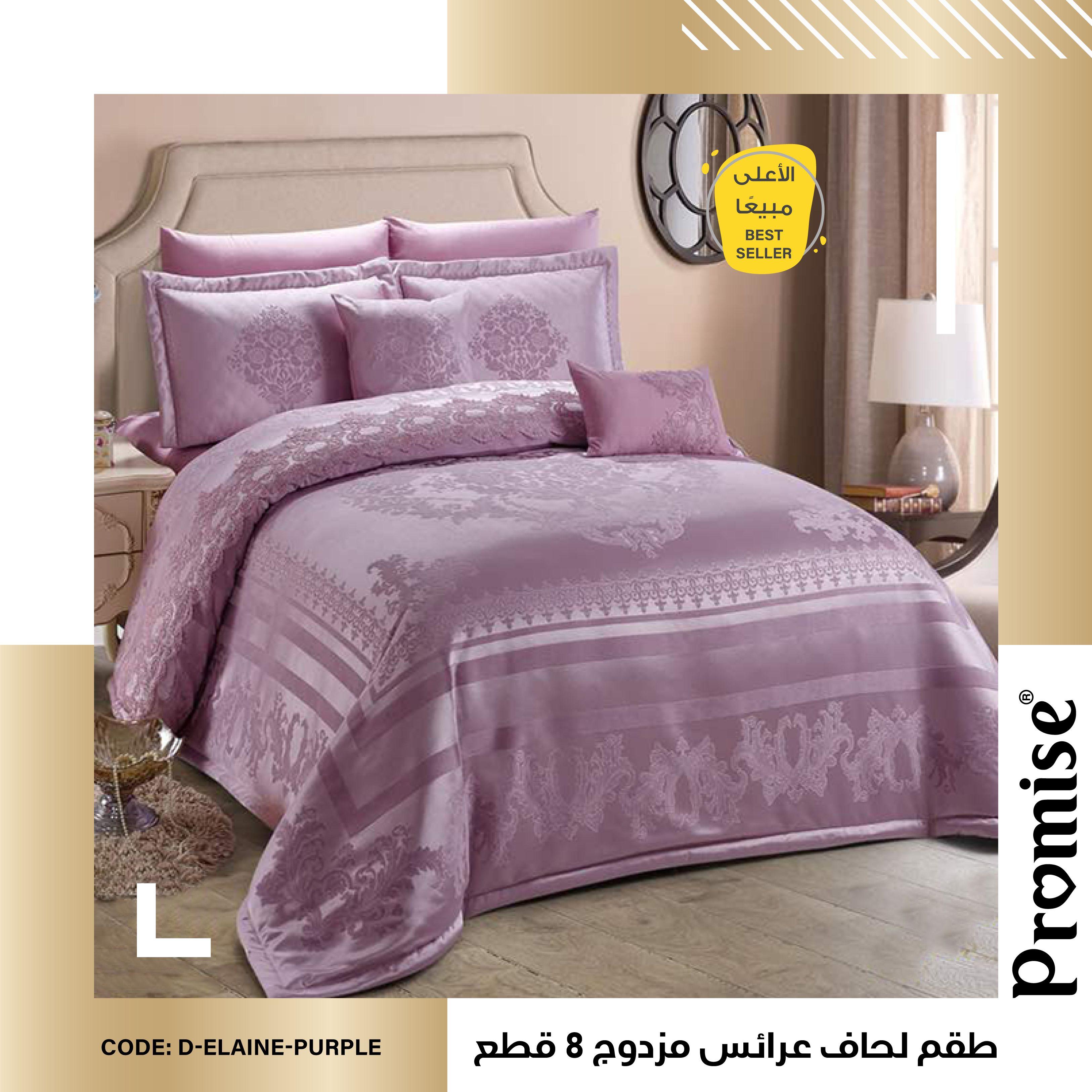 مفرش فاخر بألوانه ونقوشاته الهادئة التي تعطيك لمسة أنيقة لغرفتك Home Decor Home Decor