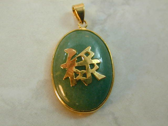 Jp Jade Pendant With Chinese Symbol For Good Fortune Jade
