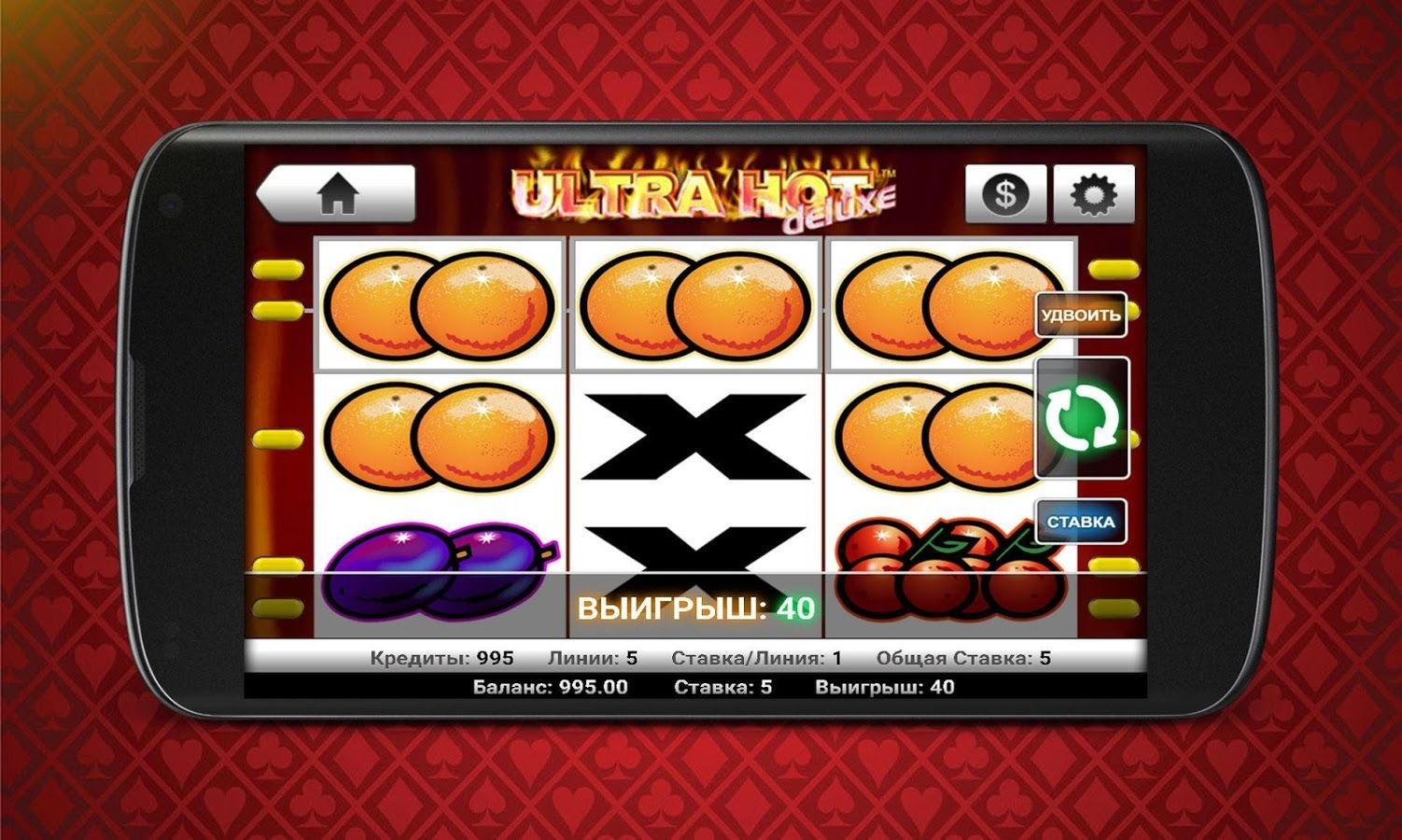 Покер автомат онлайн без регистрации