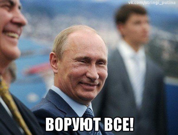 В России выделять деньги на борьбу с коррупцией это то же самое что выделять крошки на борьбу с тараканами. https://t.co/rBeRASiEhP