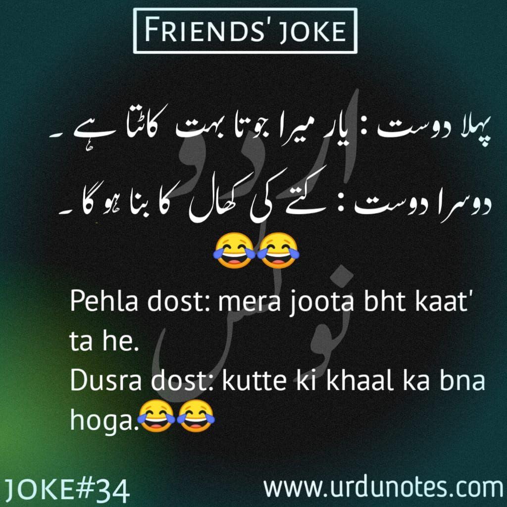 Home in 2020 Friend jokes, English jokes, Jokes
