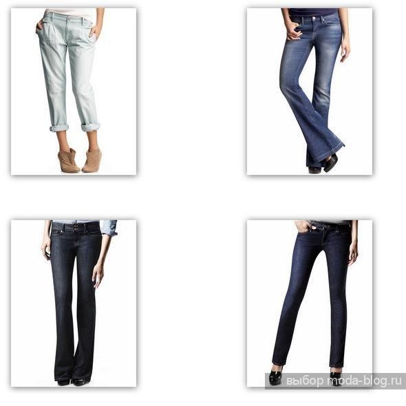 Где купить джинсы gap