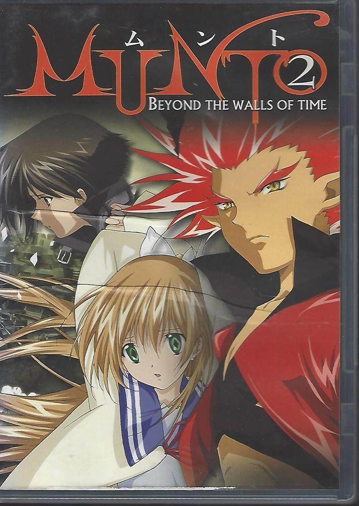 Munto 2: Beyond the Walls of Time (DVD, 2006) | ☼Premium